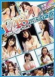 AKB1/48 アイドルとグアムで恋したら… 公式ガイドブック