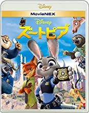 �����ȥԥ� MovieNEX [�֥롼�쥤+DVD+�ǥ����륳�ԡ�(���饦���б�)+MovieNEX����] [Blu-ray]