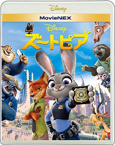 ズートピア MovieNEX [ブルーレイ+DVD+デジタルコピー(クラウド...