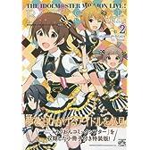 アイドルマスター ミリオンライブ!  バックステージ (2) 特装版 (4コマKINGSぱれっとコミックス)