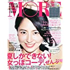 MORE(モア) 2015年 08 月号 [雑誌]
