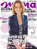 mina (ミーナ) 2010年 02月号 [雑誌]