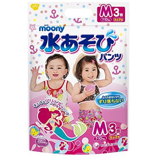 ムーニー 水あそびパンツ 女の子用 Mサイズ 3枚