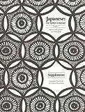 Supplement to Japanese: The Spoken Language PT.1 (0300042809) by Jorden, Eleanor Harz