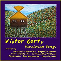 Ukrainian Songs