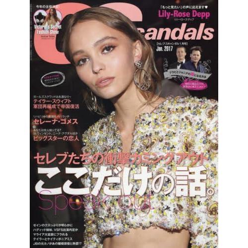 Celeb Scandals 2017年 01月号 [雑誌]