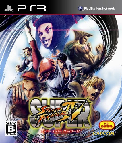 Super Street Fighter IV [Japan Import] - 1