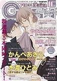 GUSH (ガッシュ) 2013年 11月号 [雑誌]