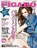 madame FIGARO japon (フィガロ ジャポン) 2012年 07月号 [雑誌]