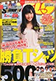 Samurai ELO (サムライ イーエルオー) 2011年 07月号 [雑誌]