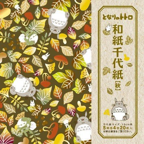 totoro origami paper