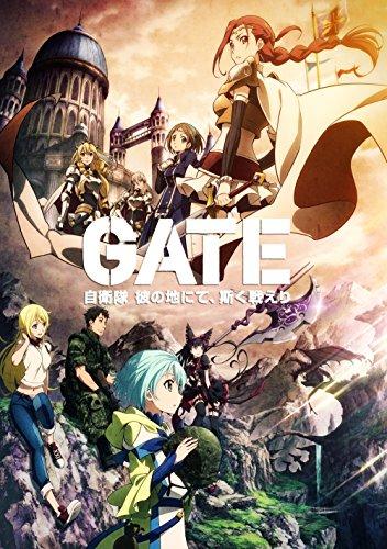 GATE 自衛隊 彼の地にて、斯く戦えり」 Vol.1<初回生産限定版> [Blu-ray+CD]