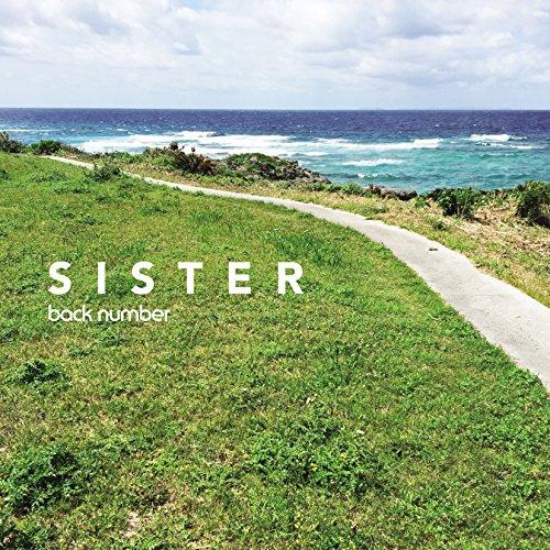 【早期購入特典あり】SISTER(ステッカー付)