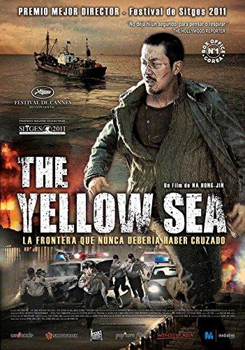 Желтое море