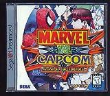 Marvel vs. Capcom on Sega Dreamcast