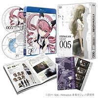 STEINS;GATE Vol.5【初回限定版】 [Blu-ray]
