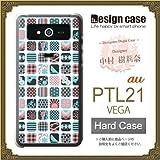 PTL21ケース カバー/VEGA PTL21 ハードケース/【中村樹莉奈】1008_キュートタイル/CR【デザイナー】