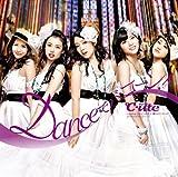 Danceでバコーン!(初回盤B※DVD付)
