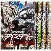 健全ロボ ダイミダラー コミック 1-4巻セット (ビームコミックス)