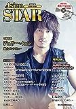 季刊アジアンスター 2014冬号 AsianSTAR 2014winter