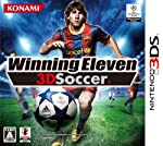 ウイニングイレブン 3Dサッカー amazon