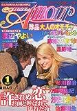 comic Amour (コミックアムール) 2011年 01月号 [雑誌]