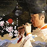 日本の歌 ランキングお取り寄せ