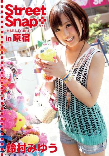 STREETSNAP プラス 01 [DVD]