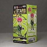 J STARS ワールドコレクタブルフィギュアvol.4 JS026:斉木楠雄 バンプレスト プライズ