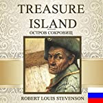 Treasure Island [Russian Edition] | Robert Louis Stevenson