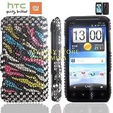 htc EVO 3Dケース shiny decoration Case (au ISW12HT対応)【ハンドメイド/デコ電】【Rainbow Zebra (ジブラ虹)】