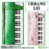 au URBANO L03 専用 カバー ケース (ハード) 液晶保護フィルム付き ピアノ メロディ 透明