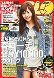 Samurai ELO (サムライ イーエルオー) 2014年 5月号