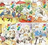 放課後さいころ倶楽部 コミック 1-6巻セット (ゲッサン少年サンデーコミックス)