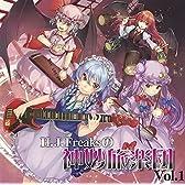 H.J.Freaksの神妙旅楽団 Vol.1【同人CD】
