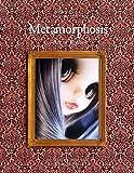メタモルフォシス —変身— アート・オブ・ブライス (CWC BOOKS)