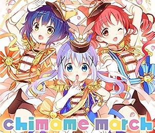 TVアニメ「ご注文はうさぎですか??」 チマメ隊/chimame march