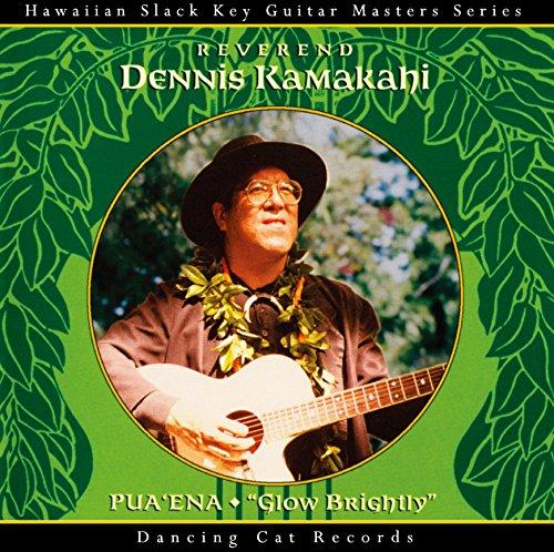 ハワイアン・スラック・キー・ギター・マスターズ・シリーズ(21) プアエア~そよかぜのギター、優しき歌声~