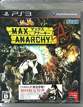 Max Anarchy (English, French, Italian, Japanese, Spanish Language) [Japan Version] for PS3 PlayStation 3