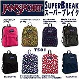 Jansport Super Break Causal Backpack JS-43501J1T0