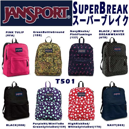 _Jansport Super Break Cau...