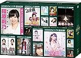【早期購入特典あり】AKB48 41stシングル 選抜総選挙~順位予想不可能、大荒れの一夜~&後夜祭~あとのまつり~(BD8枚組)(総選挙オリジナルクリアファイル(A4サイズ)付) [Blu-ray]