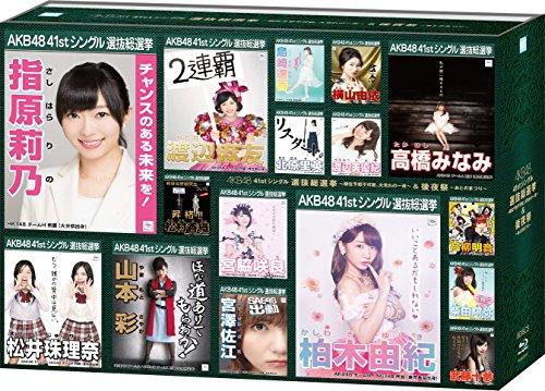 AKB48 41stシングル 選抜総選挙~順位予想不可能、大荒れの一夜~&後夜祭~あとのまつり~(BD8枚組) [Blu-ray]