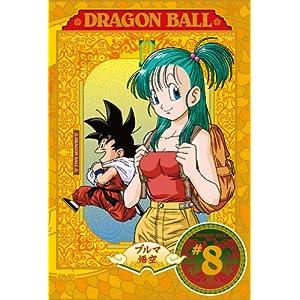 DRAGON BALL #8 [DVD]