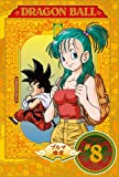 DRAGON BALL #8 [DVD]