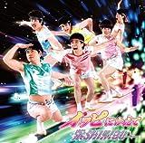 イヲピにかえて(DVD付)