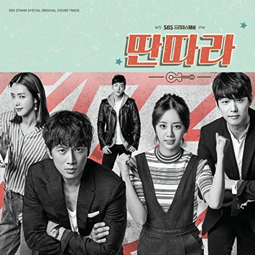 タンタラ OST (SBS TVドラマ) (韓国盤) - V.A.