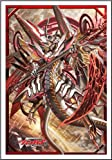 Bushiroad Sleeve Collection Mini Vol.99 - Cardfight!! Vanguard [Star Vader Chaos Breaker Dragon]