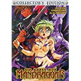 Die Kraft von Mandraguar - Collectors Edition Collector´s Edition