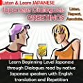 Learn Japanese through Dialogues: Greetings and Meetings MP3 Download
